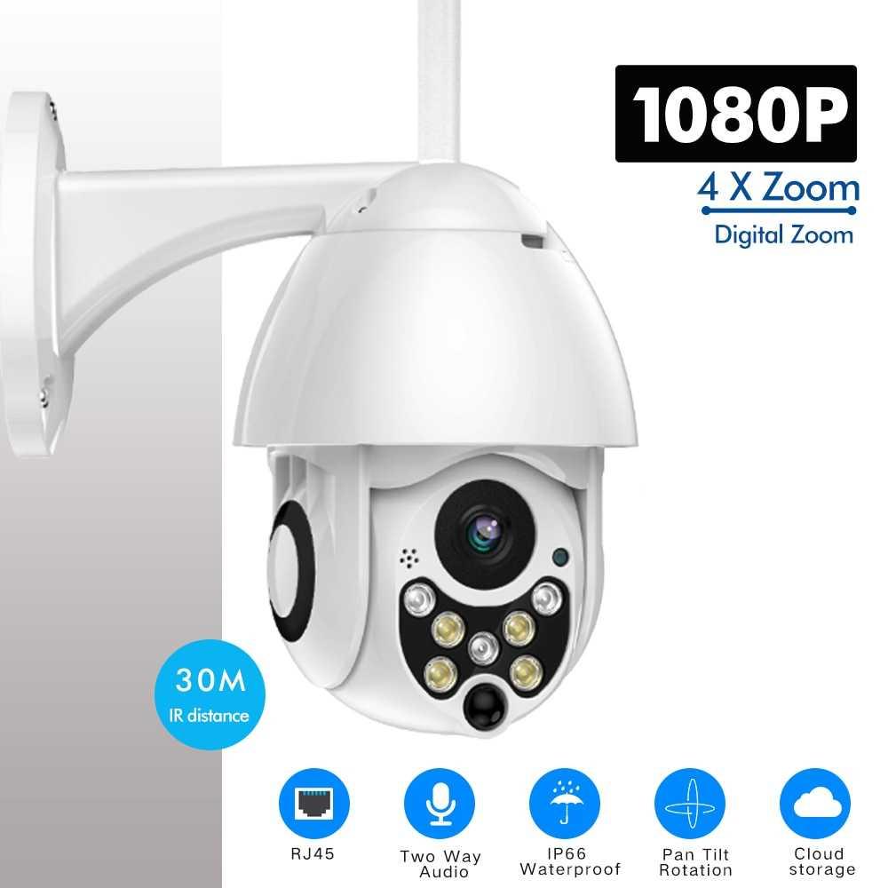 1080HD Outdoor WiFi Camera