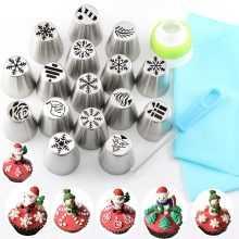 19 Pcs Festive Piping Nozzle Set